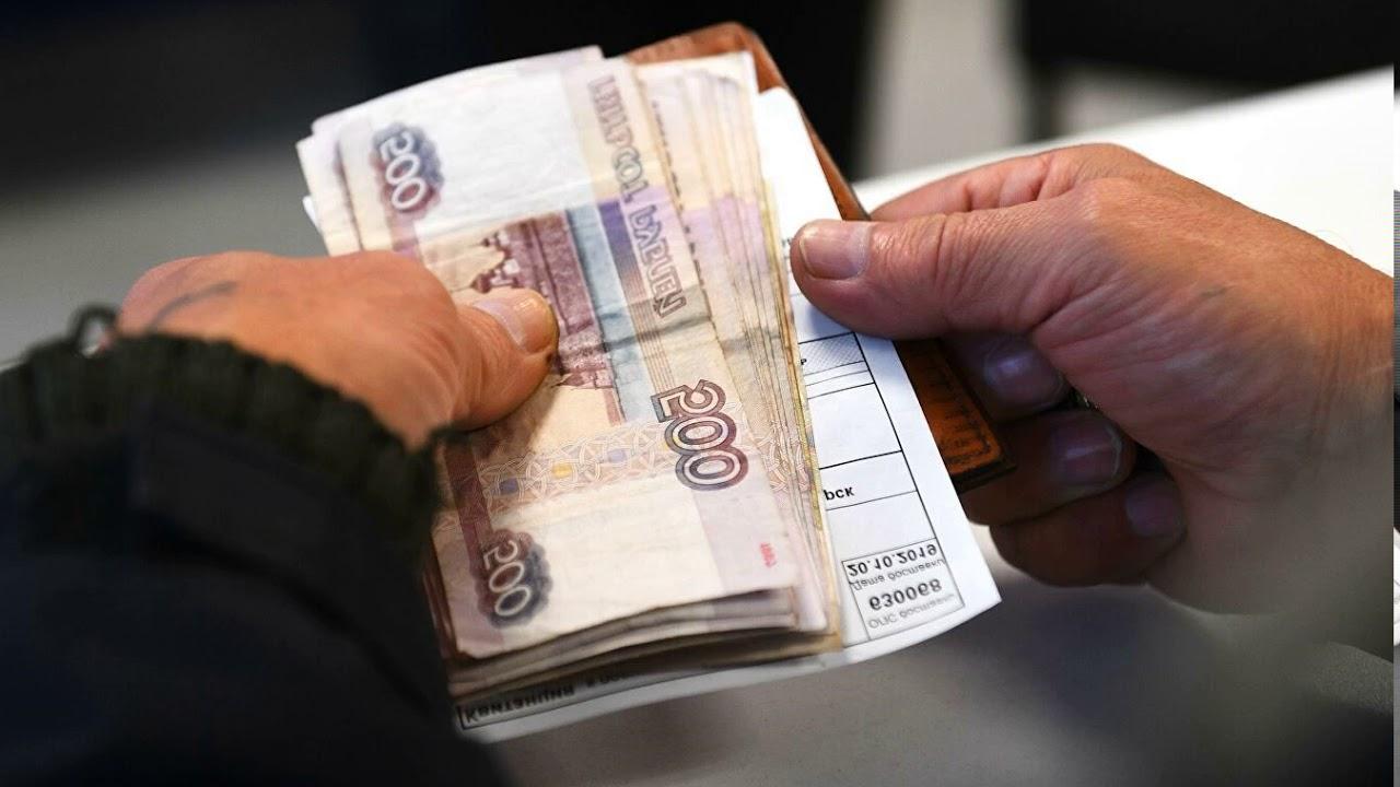 Поправки в правила выплаты пенсий подготовил Минтруд