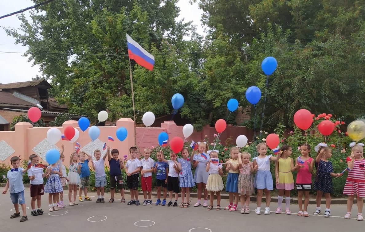 День российского флага отметили в Новочеркасске