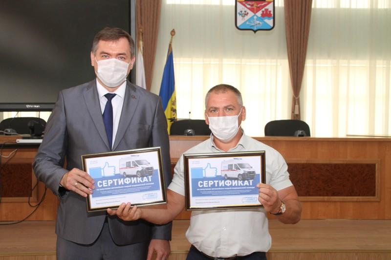 Новочеркасские врачи получат новые автомобили