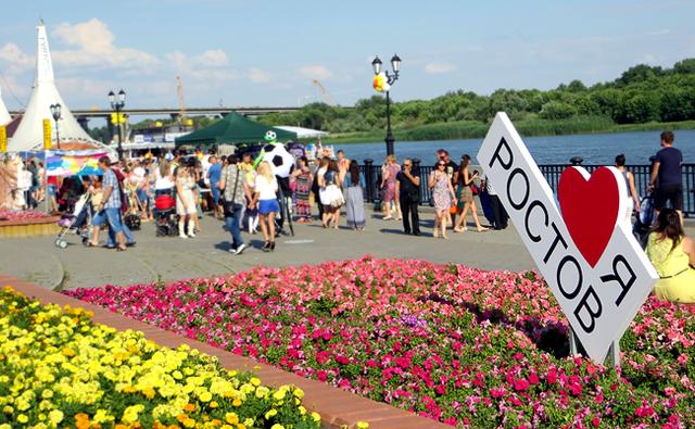День города в Ростове-на-Дону пройдёт с ограничениями