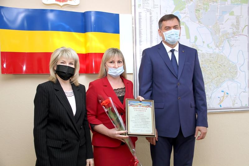 Финансистов Новочеркасска поздравили с профессиональным праздником