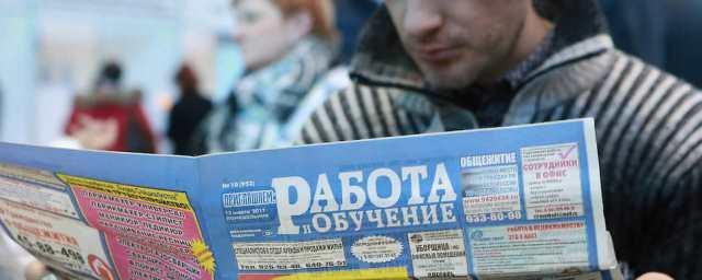 В Ростовской области новым профессиям обучат 2750 человек