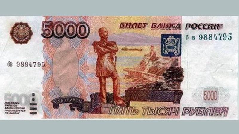 В Новочеркасске стали чаще расплачиваться фальшивыми купюрами