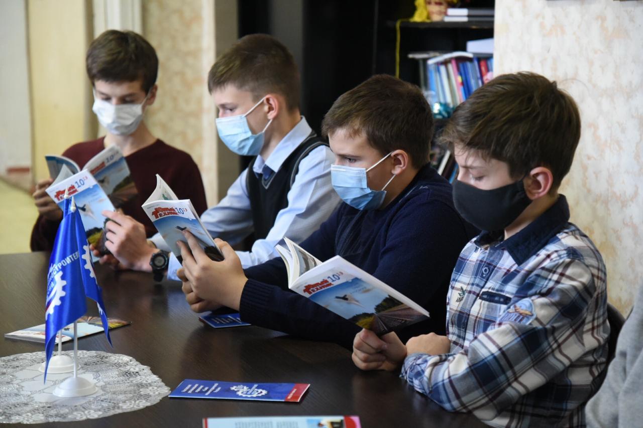 В Новочеркасске стартовал новый региональный проект «Вместе в будущее»