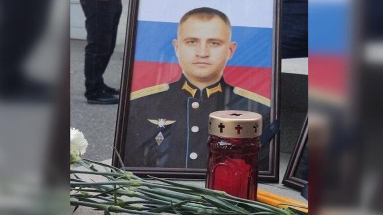 В Новочеркасске похоронили командира сбитого в Армении военного вертолета