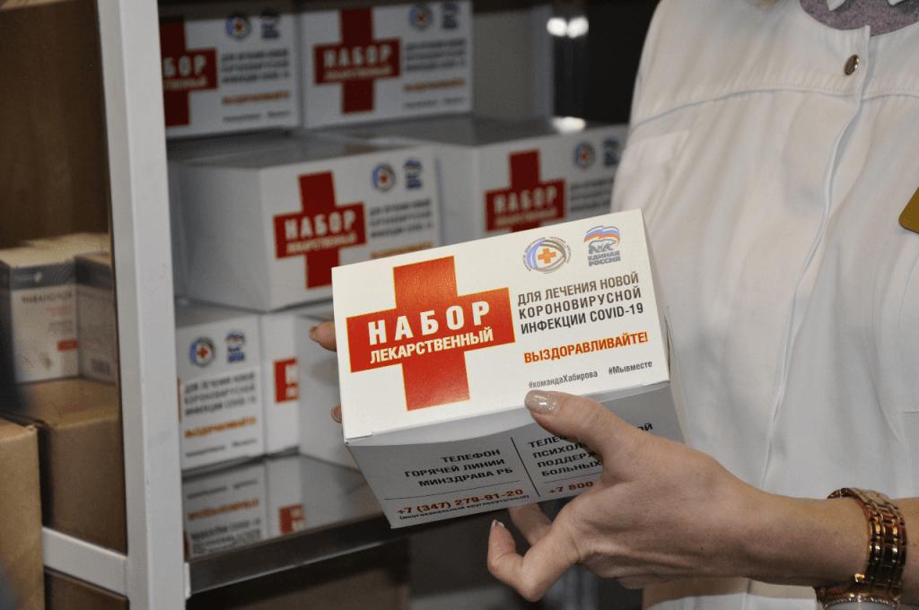 Наборы для лечения CoVid-19 поступили в Ростовскую область