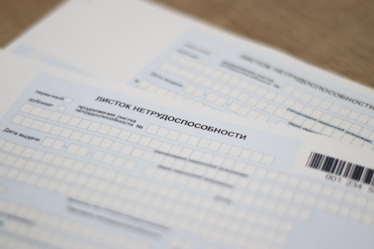 «Единая Россия» выступает за минимальные больничные на уровне не ниже МРОТ