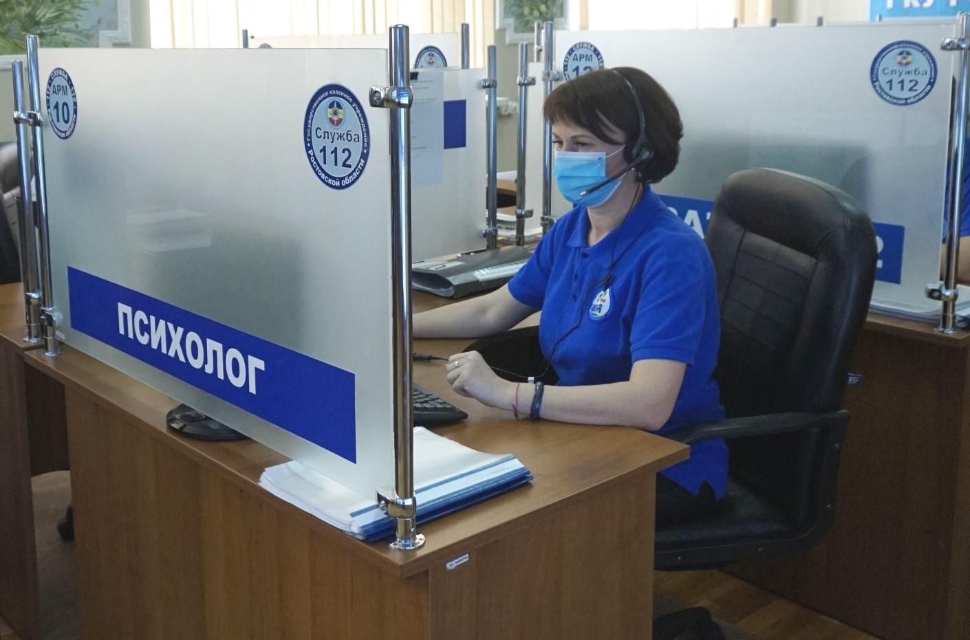 В Ростовской области в новогодние каникулы психологи службы «112» предотвратили 6 попыток суицида