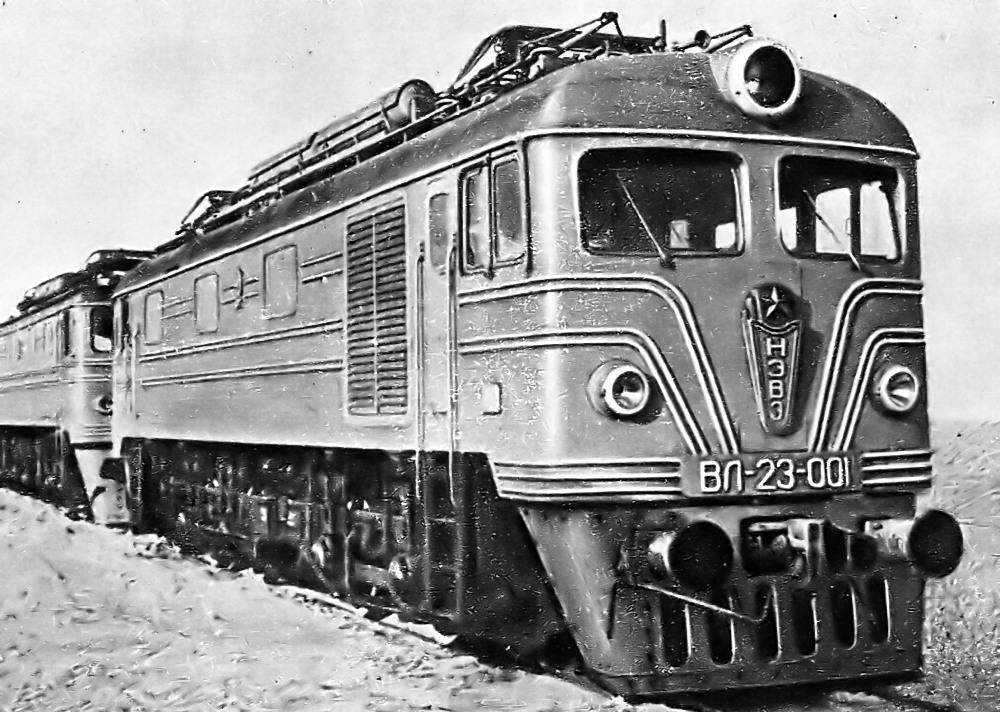 «Гремит, бежит утюг железный…». 65 лет назад НЭВЗ выпустил первый электровоз серии ВЛ-23