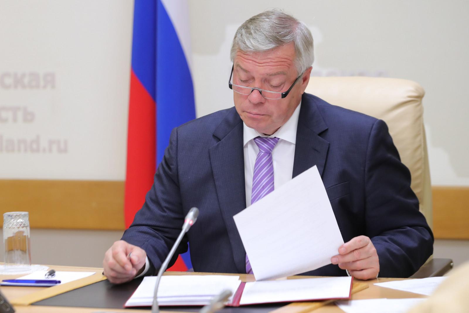 Василий Голубев утвердил план по противодействию экстремизму в Ростовской области