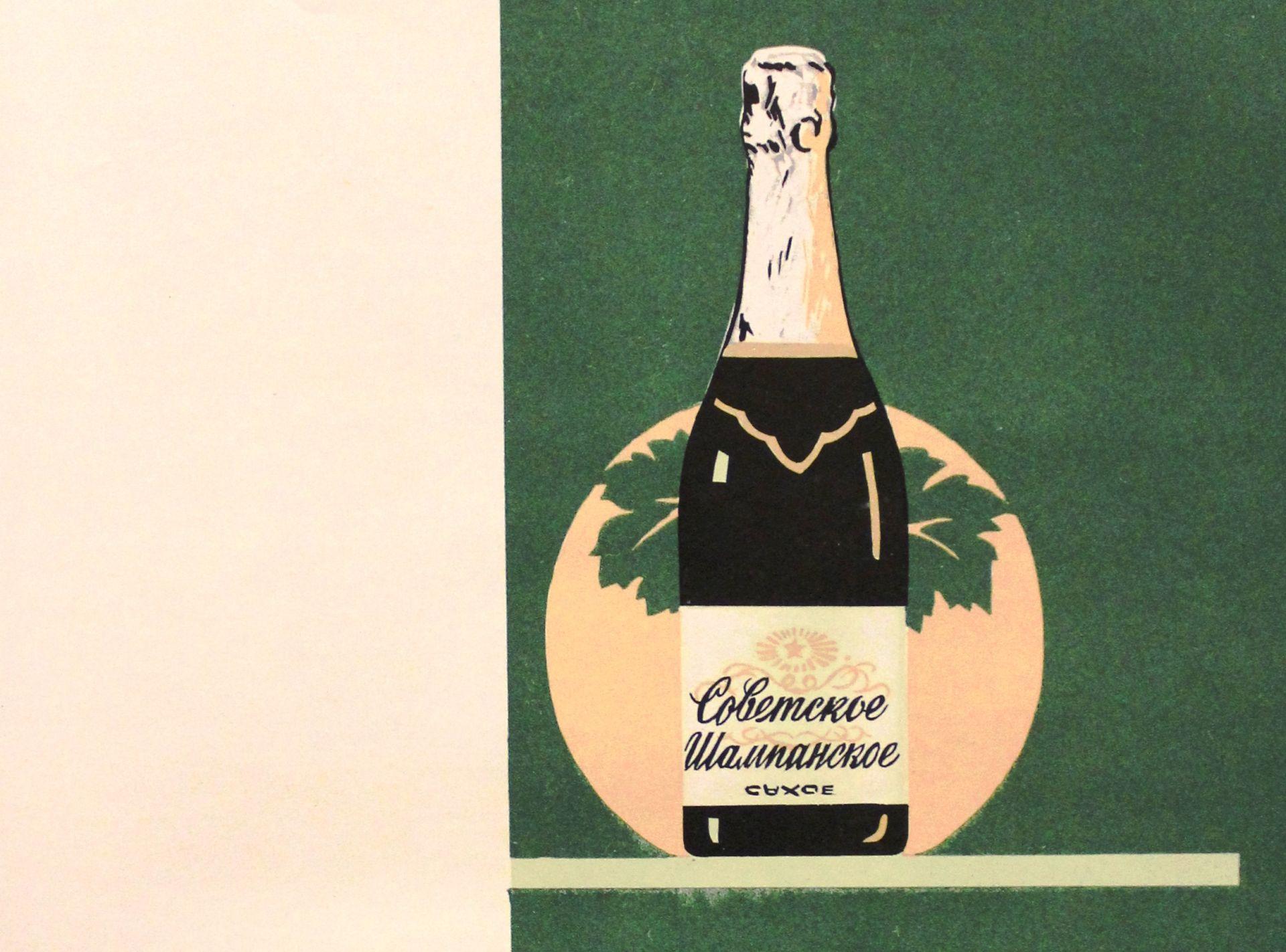На Дону остановил производство один из старейших заводов шампанских вин