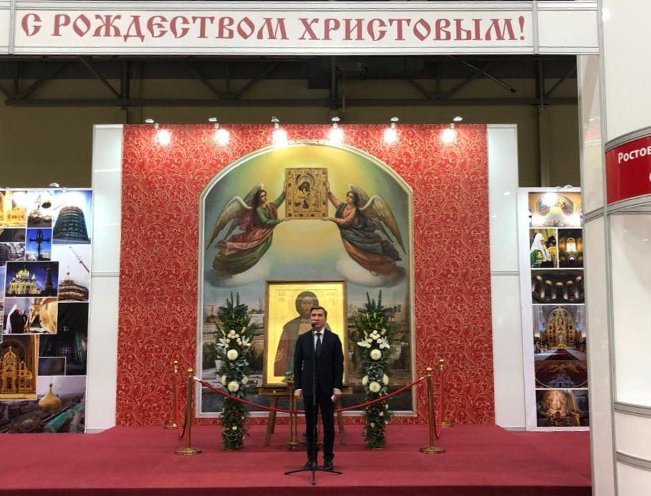Открылась Рождественская выставка «Дон православный»