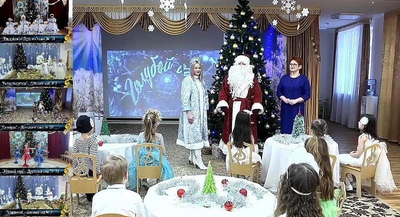 В детских садах Новочеркасска прошел «Голубой огонек»