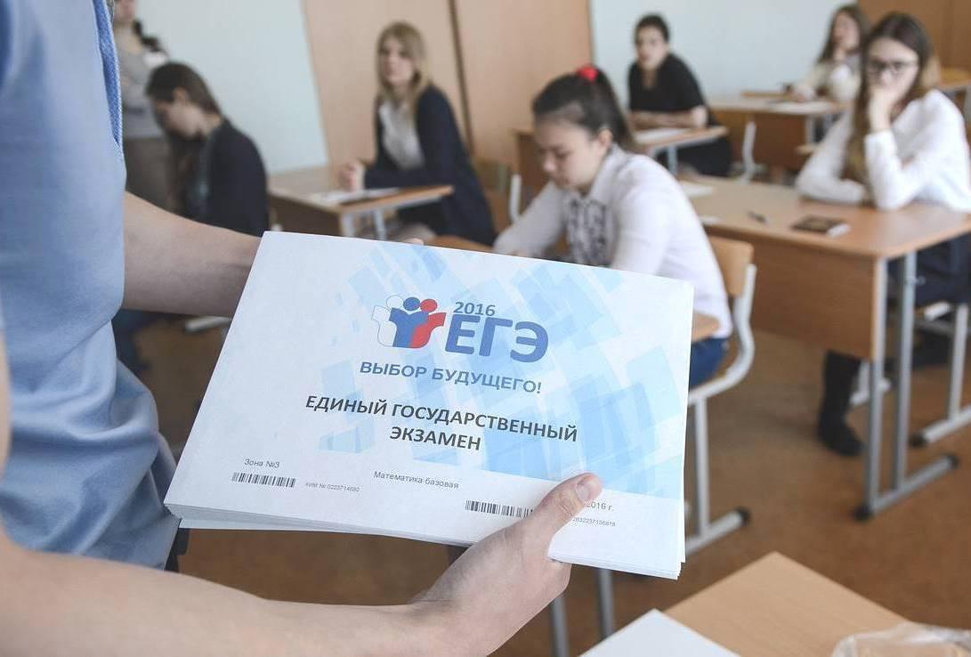 В России не будут вводить обязательный ЕГЭ по иностранному языку