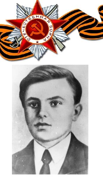 27 января 96 лет исполнилось бы Герою войны, новочеркасцу Ивану Поляничкину