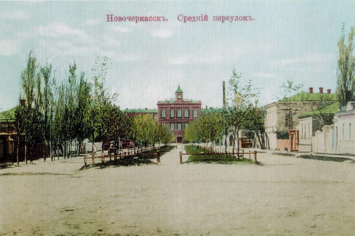 Ровно 179 лет назад в Новочеркасске был открыт третий в России дом для беспризорных