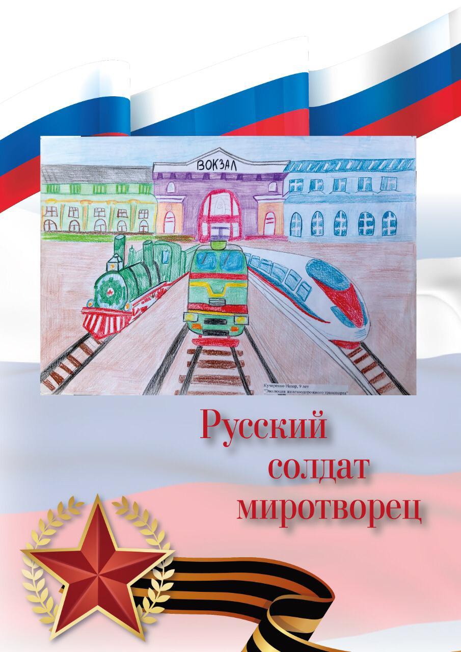 В Ростовской области проходит международная патриотическая акция «Русский солдат – миротворец»