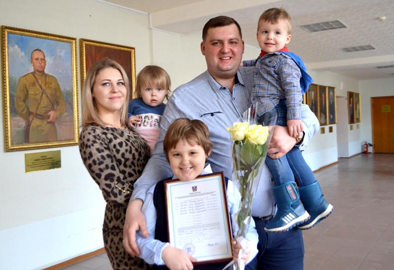 Почти 7 млн выделены на приобретение жилья молодым семьям Новочсеркасска