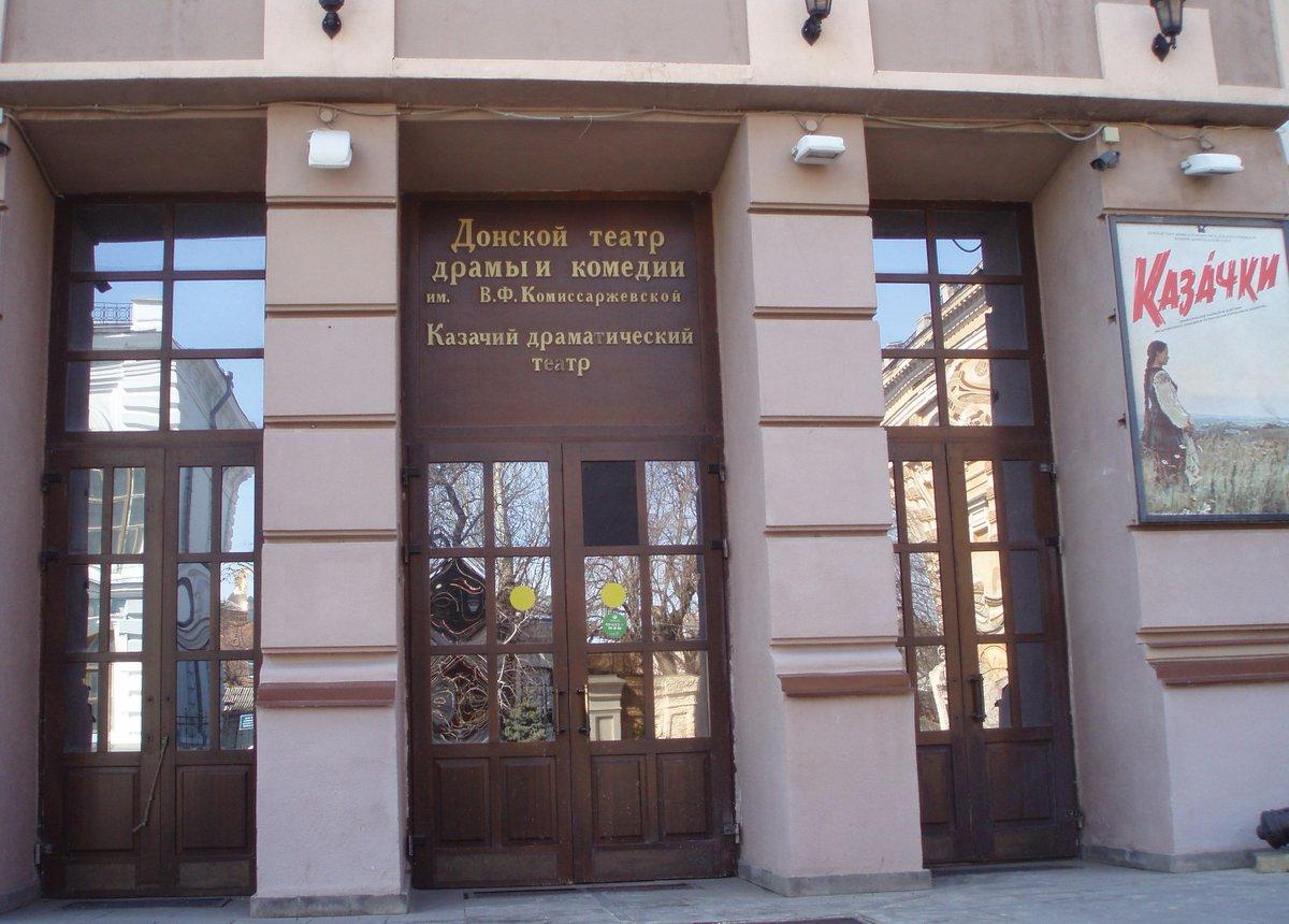 В Новочеркасске пройдет торжественное собрание в честь Дня защитника Отечества