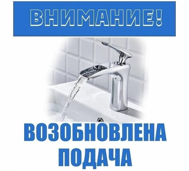 ЧП устранили за несколько часов: возобновлена подача воды в Промышленный район Новочеркасска
