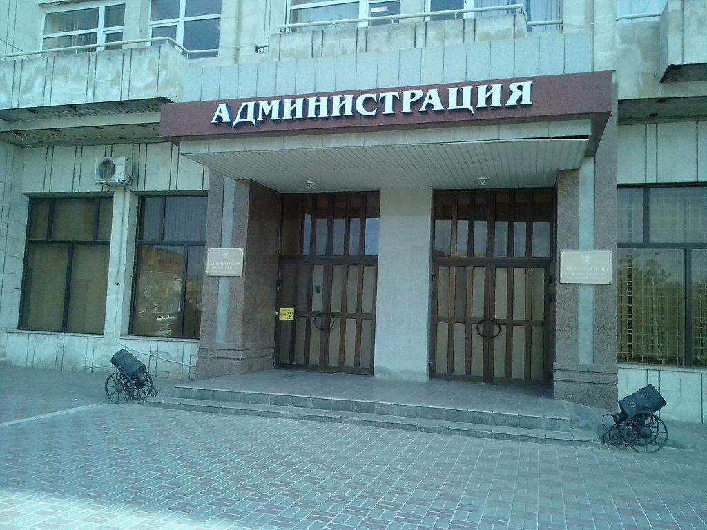 Администрацию Новочеркасска ждут глобальные перемены