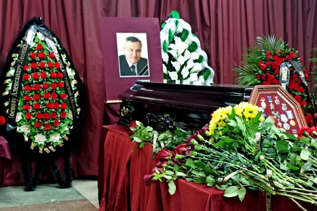 Новочеркасск простился с почетным гражданином Александром Носковым