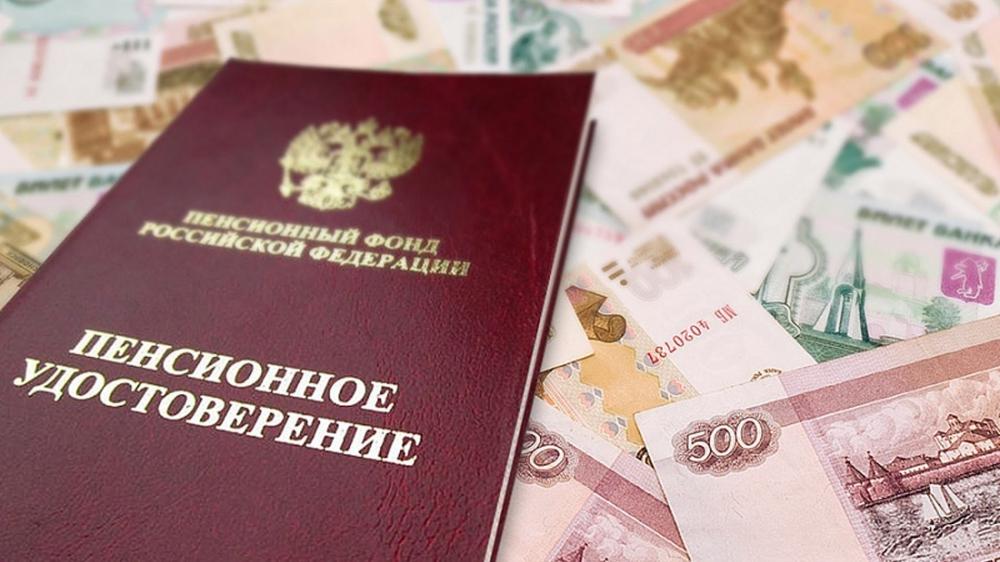 Часть жителей Ростовской области получит пенсию досрочно в феврале