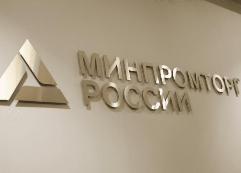 Новые санкции США могут изменить стратегию Минпромторга по импортозамещению