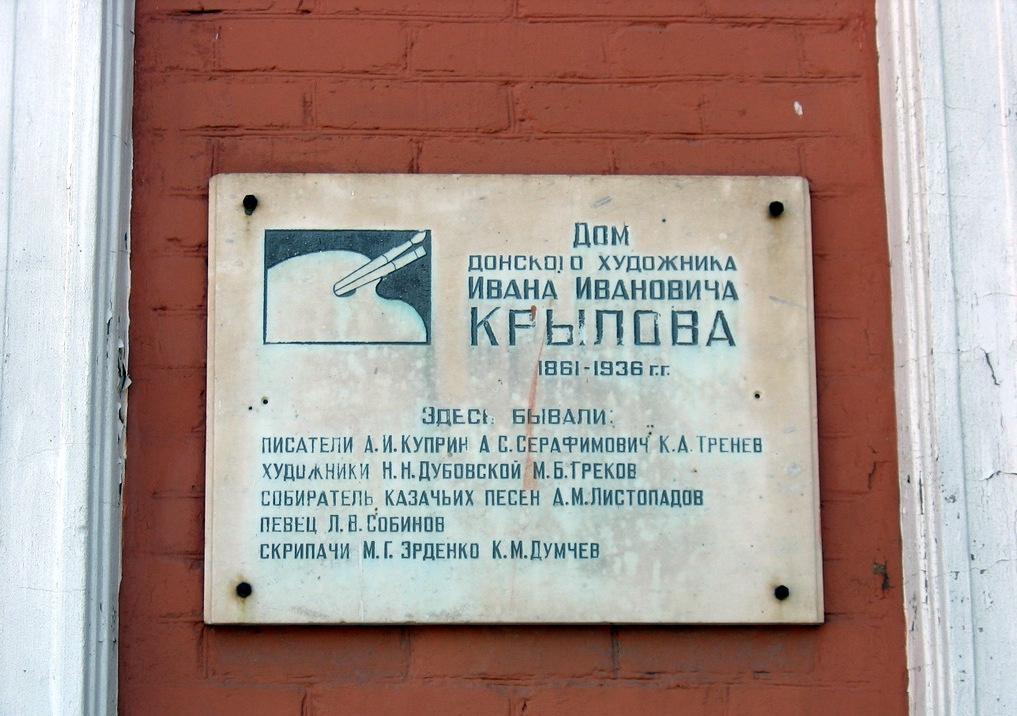 «Женская Палитра»: в доме-музее Крылова проходит выставка приуроченная к 8 марта