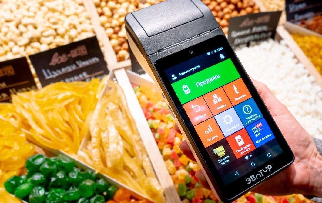 ФНС предлагает ужесточить контроль за продавцами на рынках