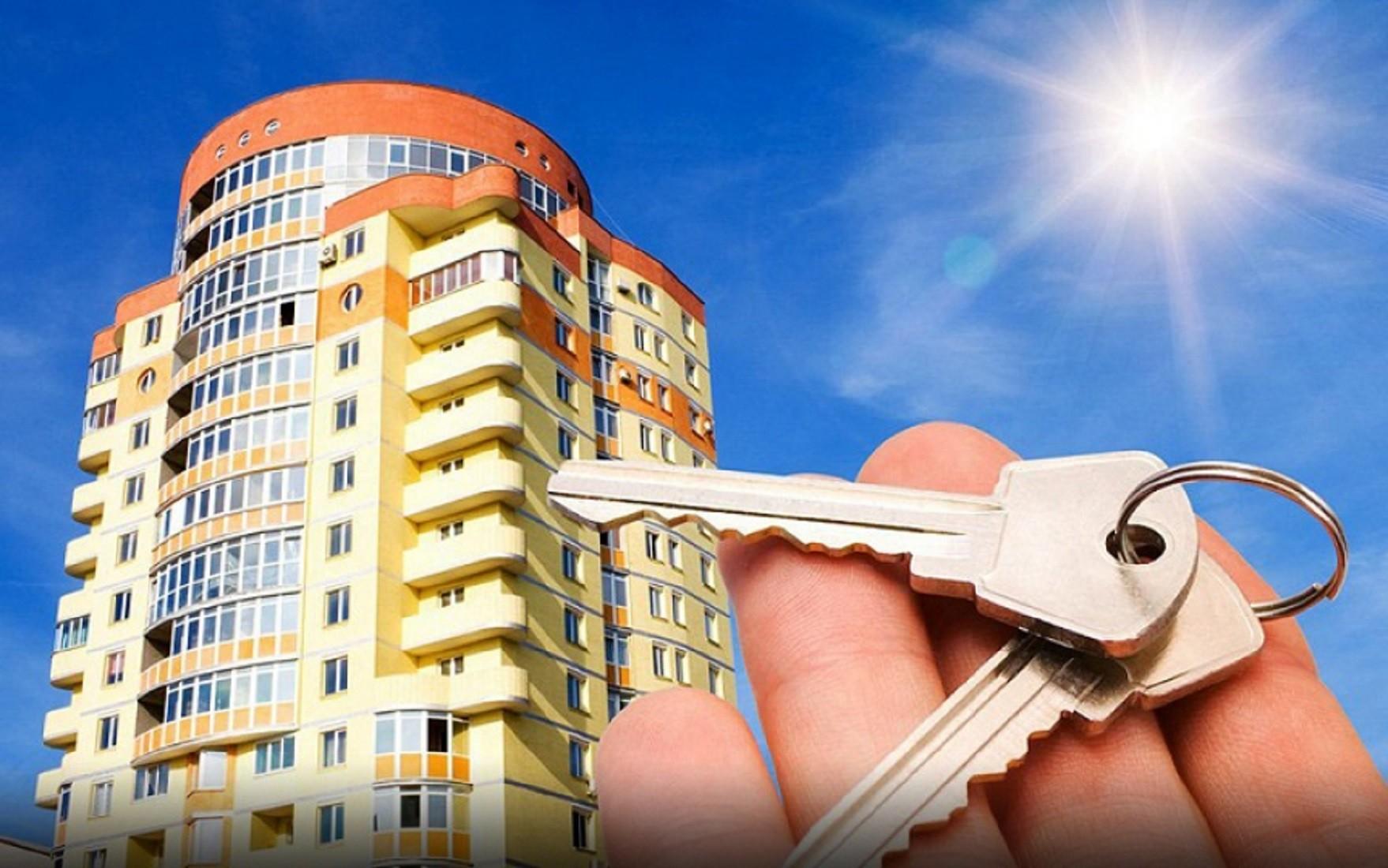 Администрация Новочеркасска проводит аукцион на приобретение жилья