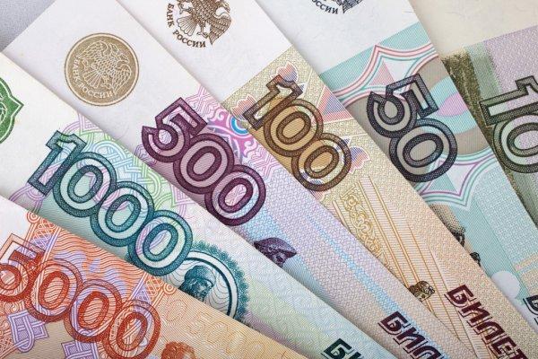 В Новочеркасске председатель ТСЖ получил условный срок за присвоение собранных с жильцов денег