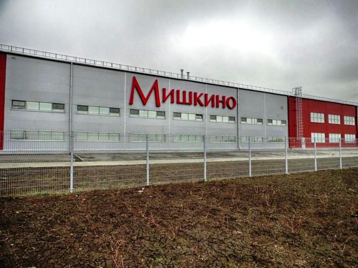 Кондитерскую фабрику «Мишкино» признали банкротом