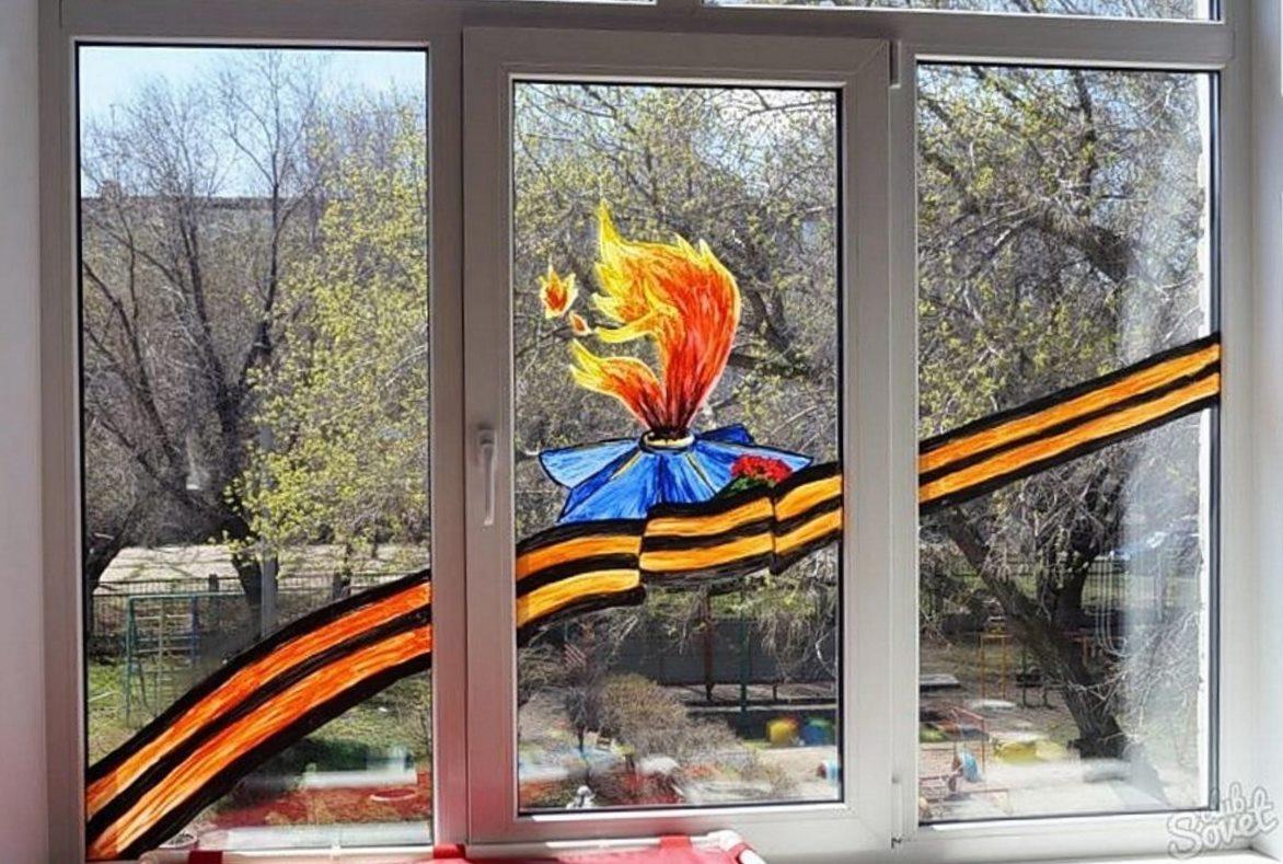 Новочеркассцев приглашают присоединиться к акции «Окна Победы»
