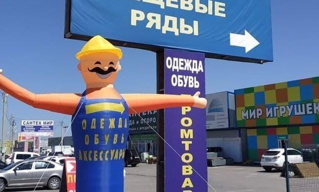 Предприниматели аксайских рынков могут самостоятельно выбрать торговые места в Ростове