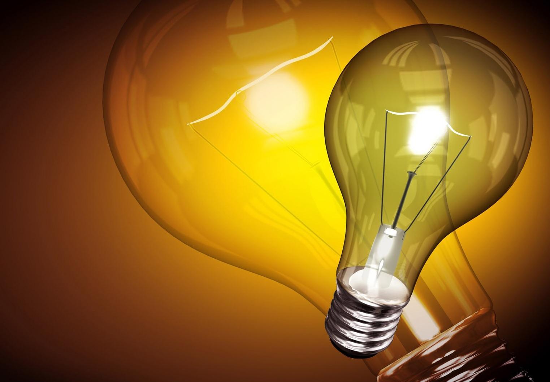 Плановое отключение электроэнергии 2 июня