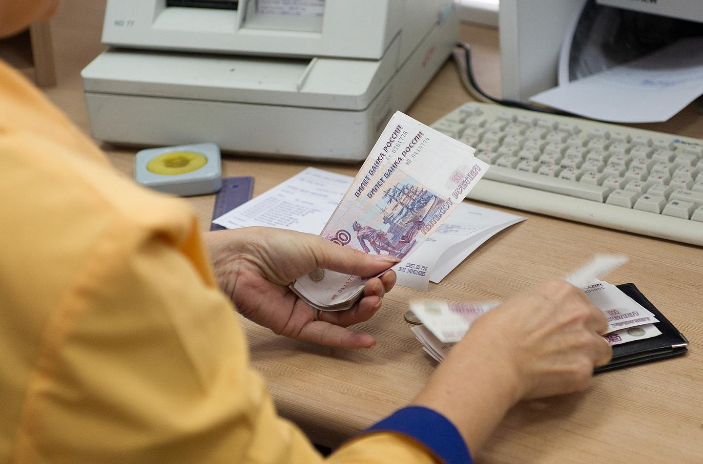 Начисление льгот и доплат к пенсии изменилось в России с 1 мая