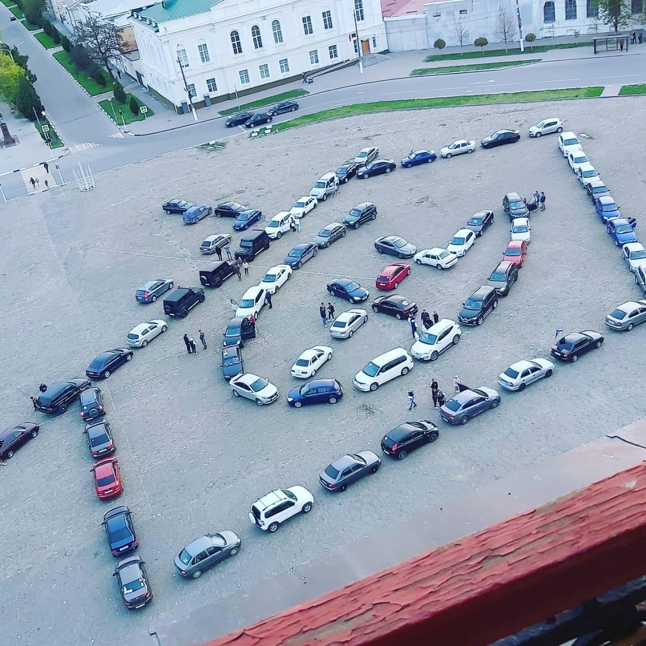 В Новочеркасске пройдет автофлешмоб, посвященный 80-летию начала ВОВ
