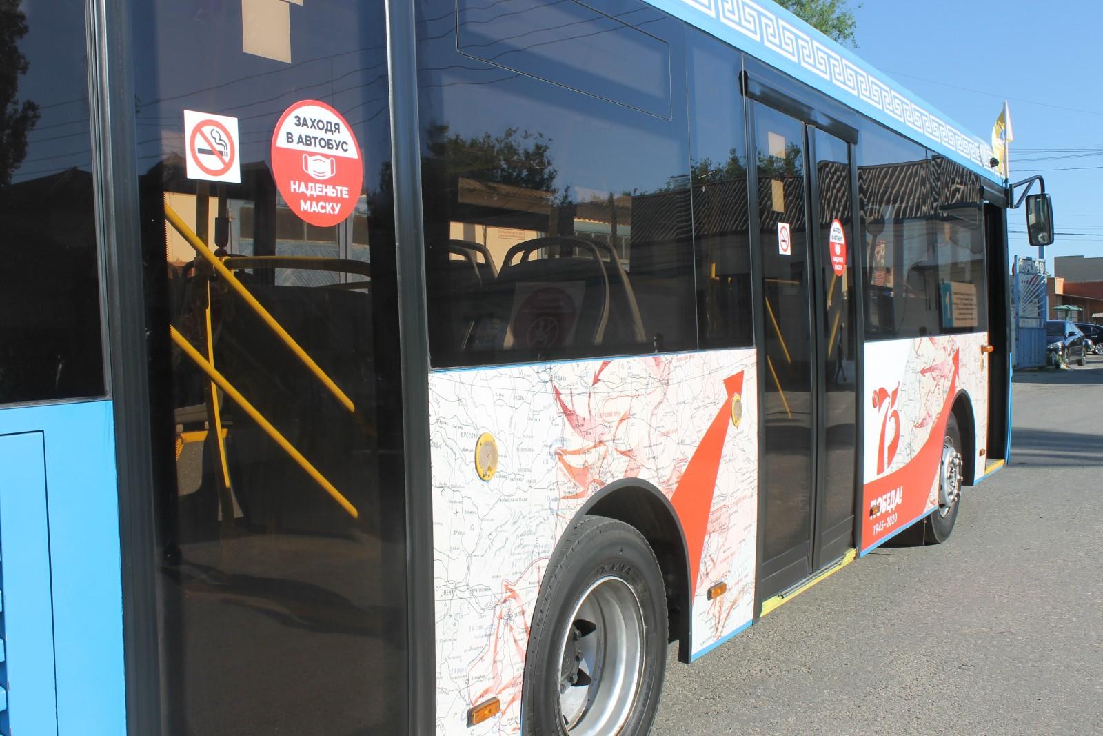 В Новочеркасске объявлен конкурс на право перевозки пассажиров