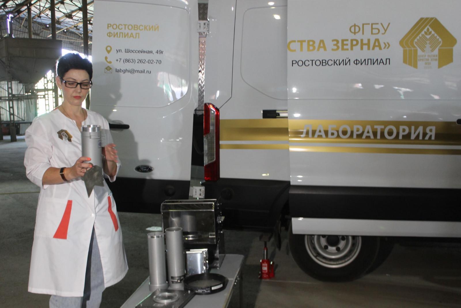 На Дону представили мобильную лабораторию контроля качества зерна