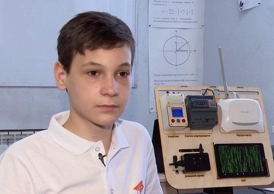 Школьник из Новочеркасска Никита Архипов изобрел устройство регистрации показаний счетчиков
