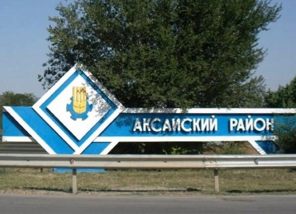 СМИ: нового главу администрации Аксайского района назначат 13 августа