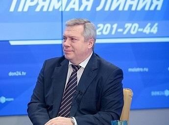 «Прямую линию» с жителями Дона Василий Голубев проведет в сентябре