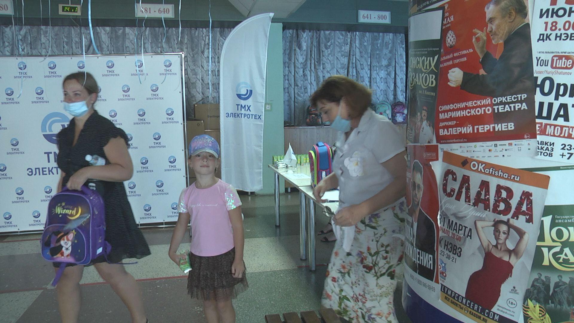 Новочеркасские машиностроители организовали акцию поддержки будущих первоклассников