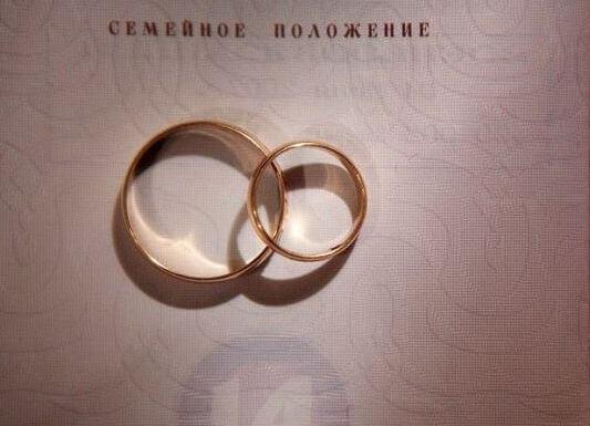 В России отменили штампы в паспорте о браке и о детях