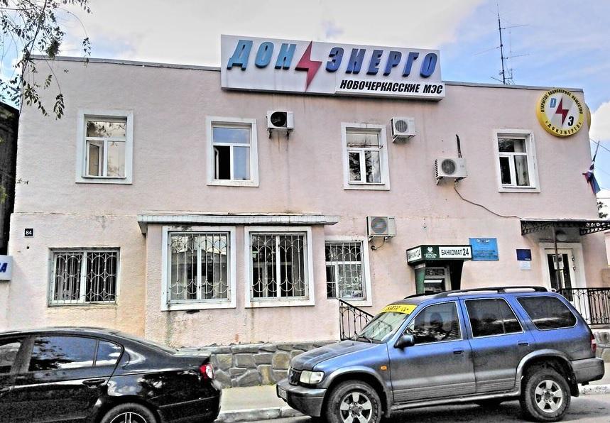 Десятки улиц и домов в Новочеркасске останутся без света. График отключений с 6 по 10 сентября