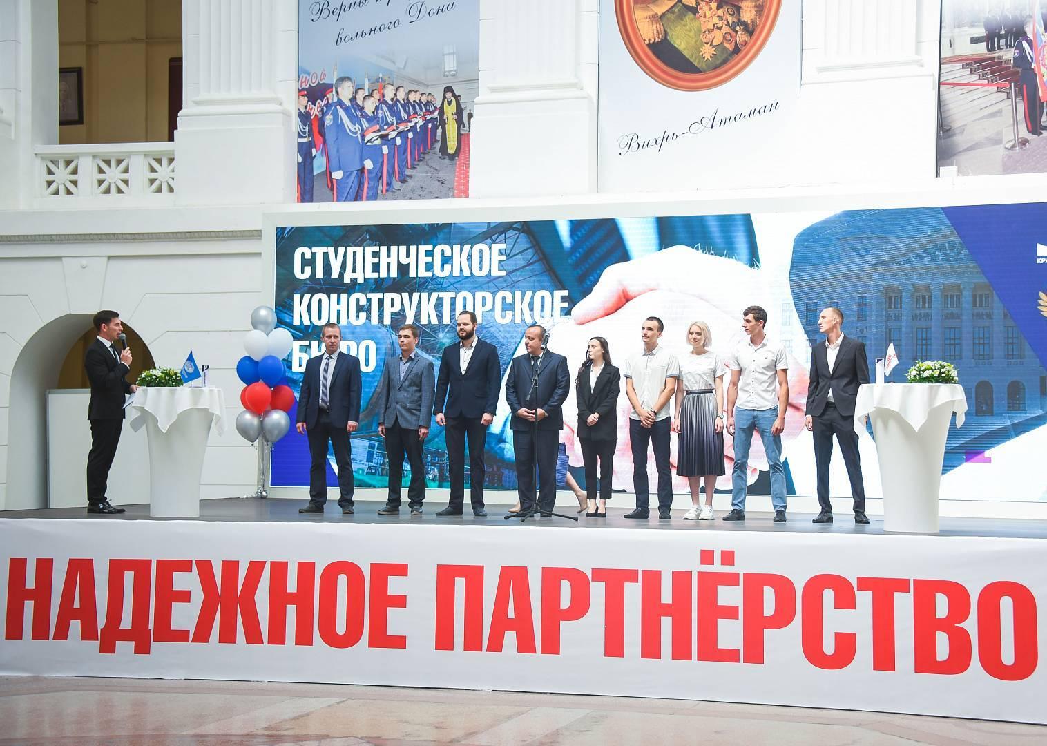 Политех подготовит классных специалистов для таганрогского «Красного котельщика»