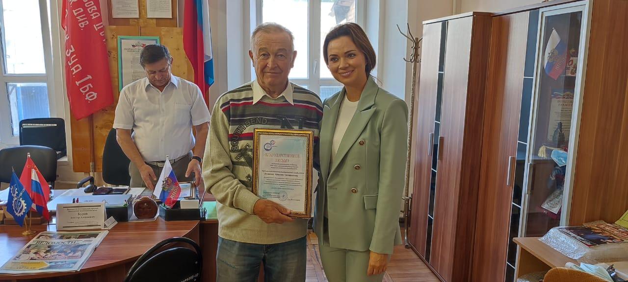 Депутат Лидия Новосельцева побывала в гостях у Совета ветеранов Новочеркасска