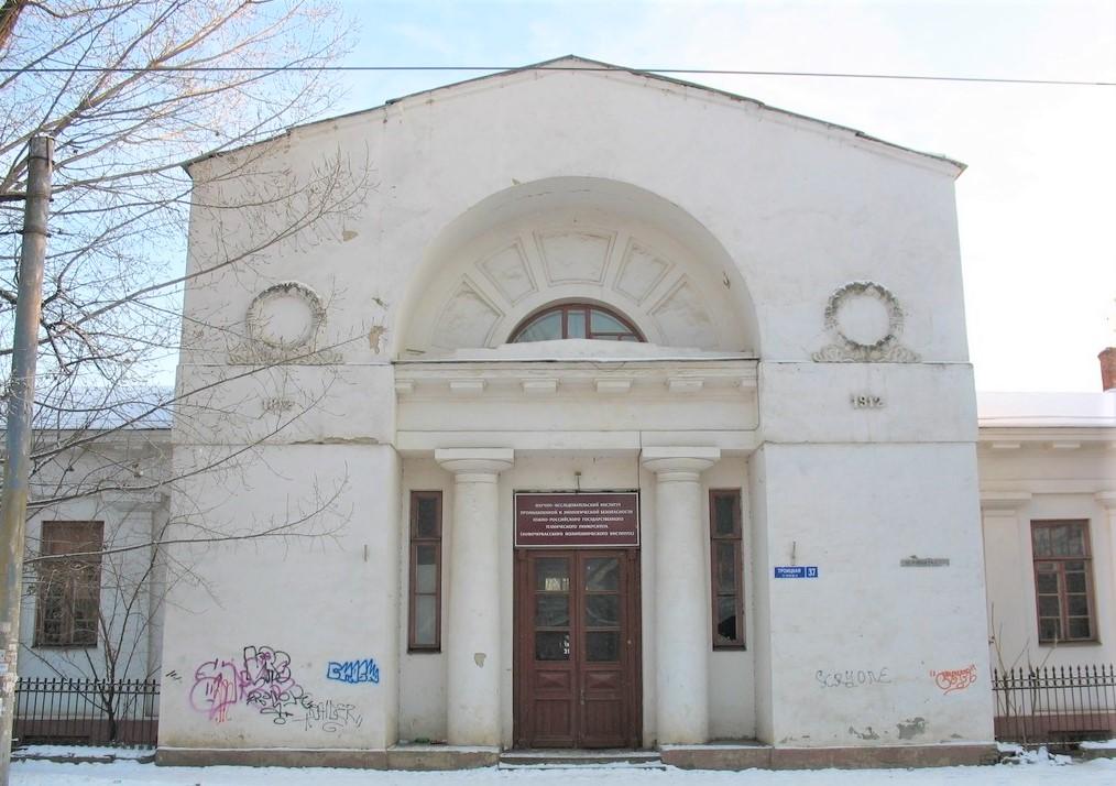 Исторический дом в Новочеркасске отремонтируют за 5,3 млн