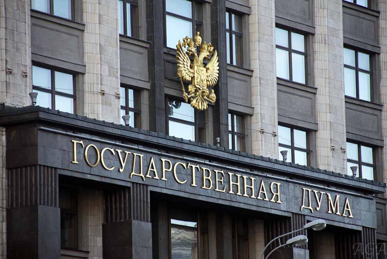Депутаты ГД от Ростовской области заняли вдвое больше руководящих постов в сравнении с 7-м созывом